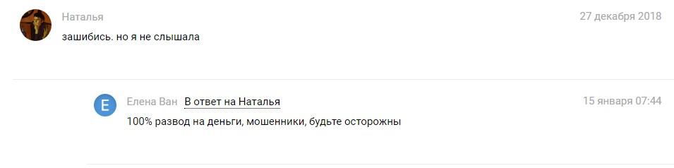 eu-immigrationservice.com отзывы на сайте lady.mail.ru