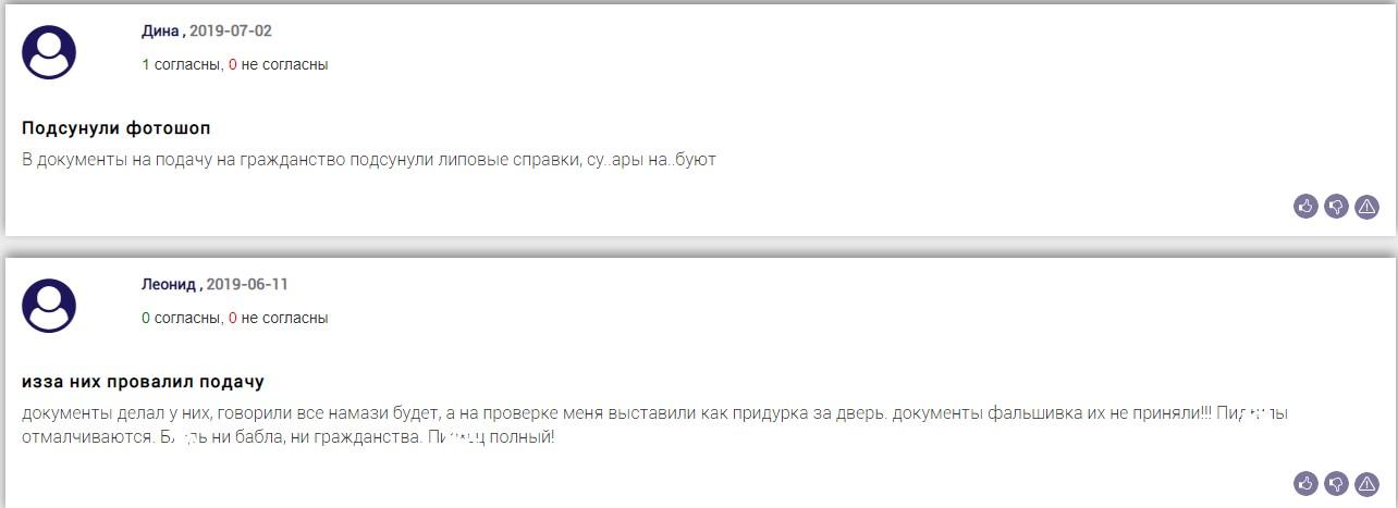 euforyou.biz отзывы на сайте bizlst.com
