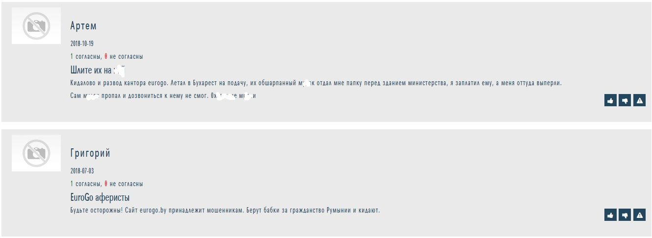 eurogo.by отзывы на сайте otzyvy.org.ua