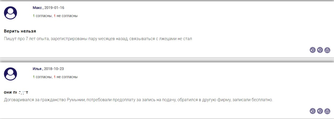 euroved отзывы о компании на сайте bizlst.com