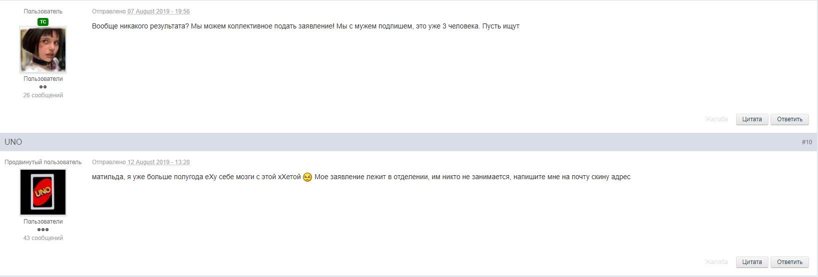 prokartapolaka.ru отзывы клиентов на сайте forum-eu.com
