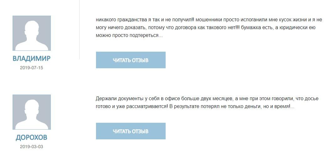 qatini.com отзывы на сайте company-feedback.com