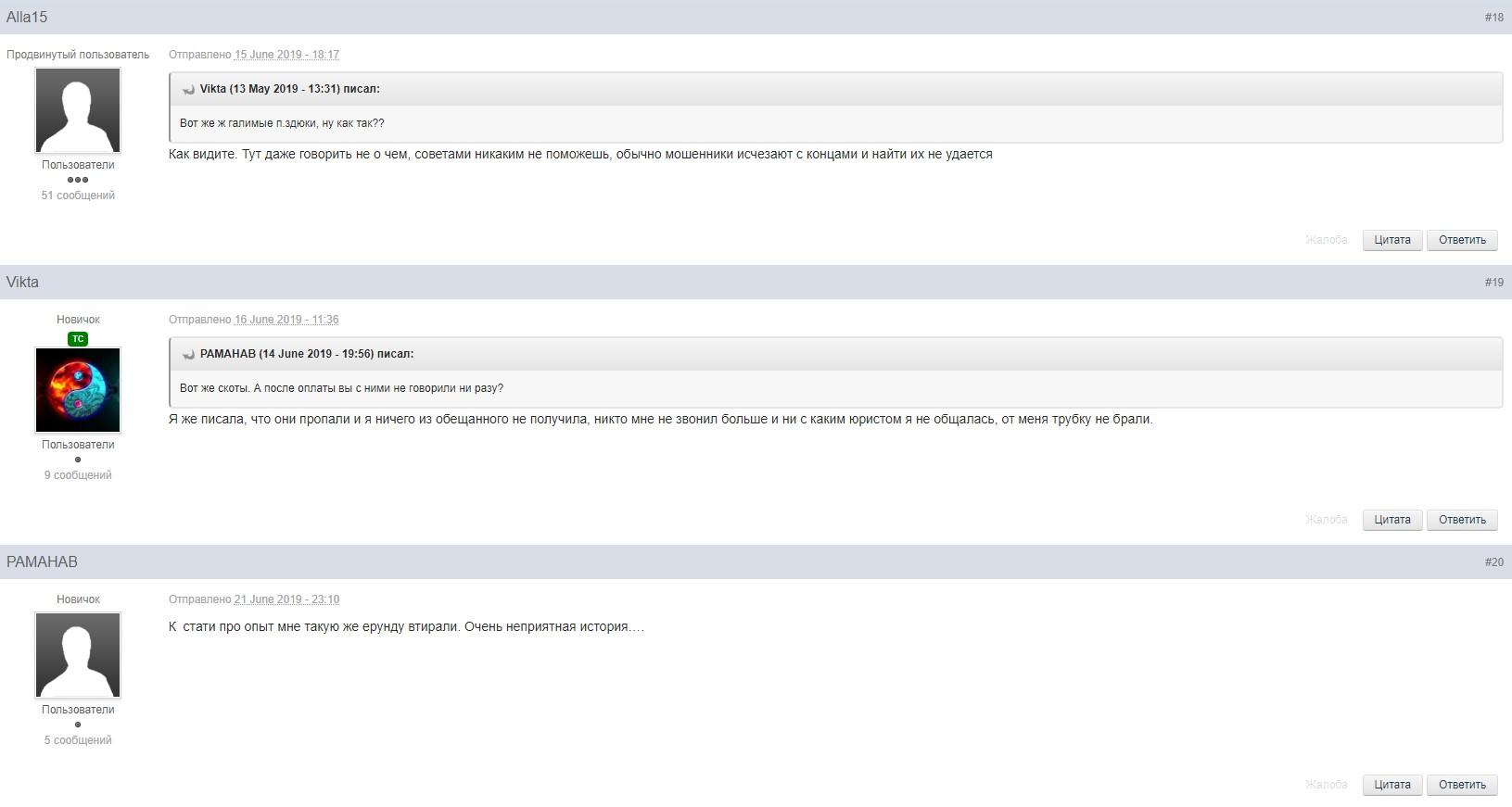world-pass1.ru отзывы на сайте forum-eu.com