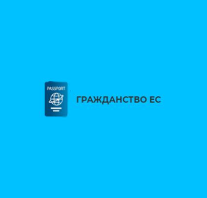 Grazhdanstvo ЕS (grazhdanstvo.es) отзывы о компании