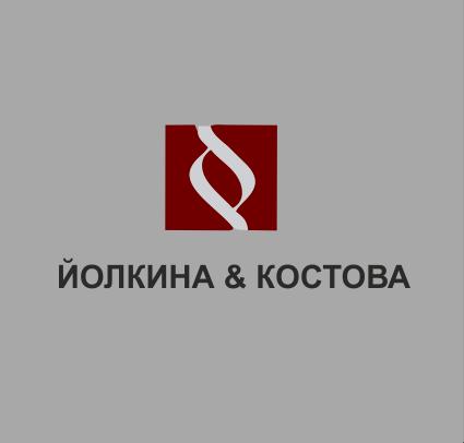 Jolkina-kostova.com отзывы о компании