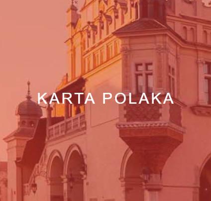 KARTA POLAKA (prokartapolaka.ru) отзывы о компании