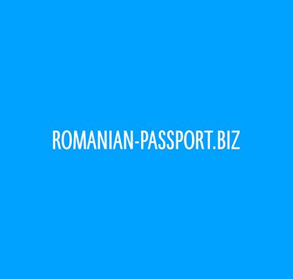 Romanian-Pasport (romanian-pasport.biz) отзывы о компании